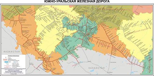 Южно-Уральская железная дорога