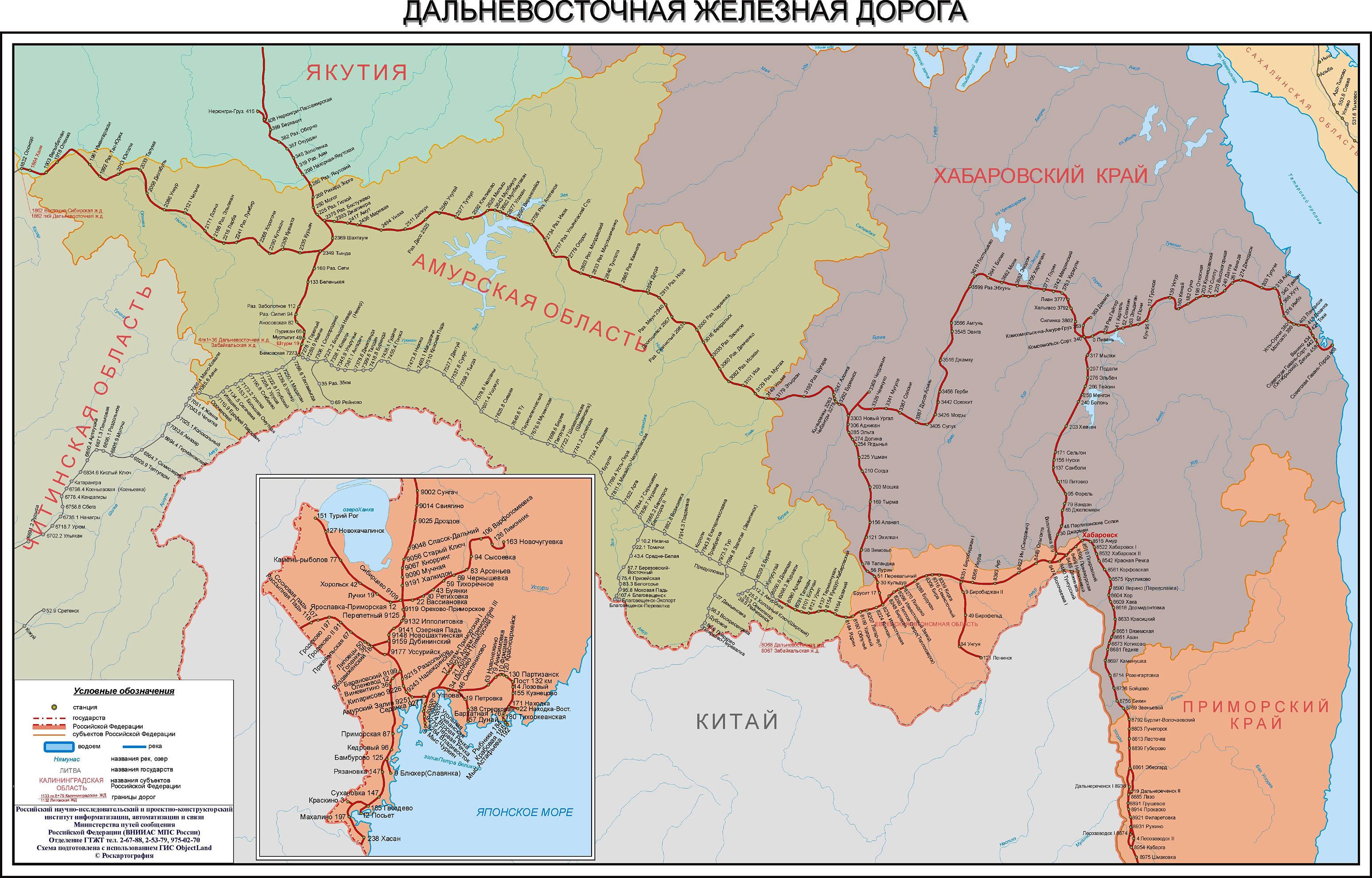 Схема горьковских железных дорог