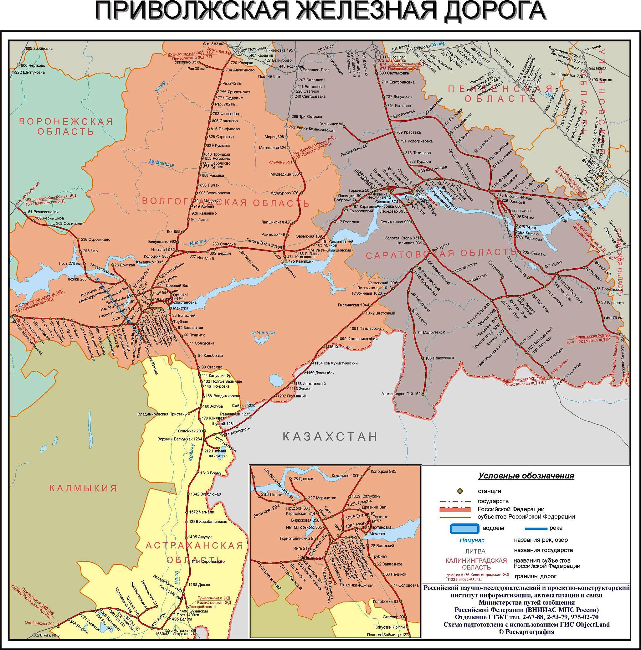 Границы россии отечественные записки