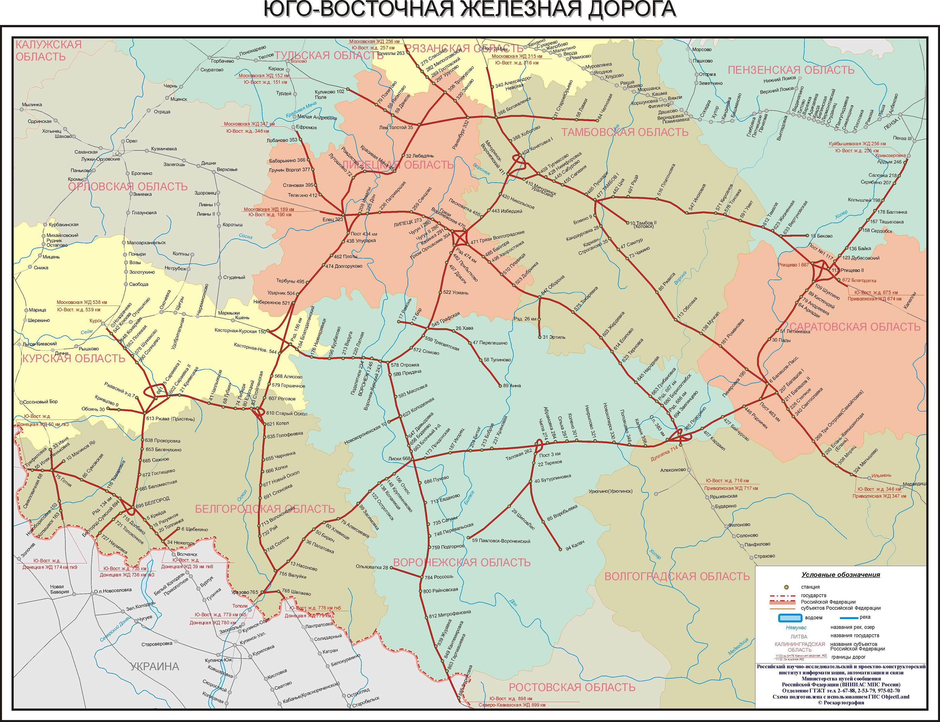 Схемы поездов россии