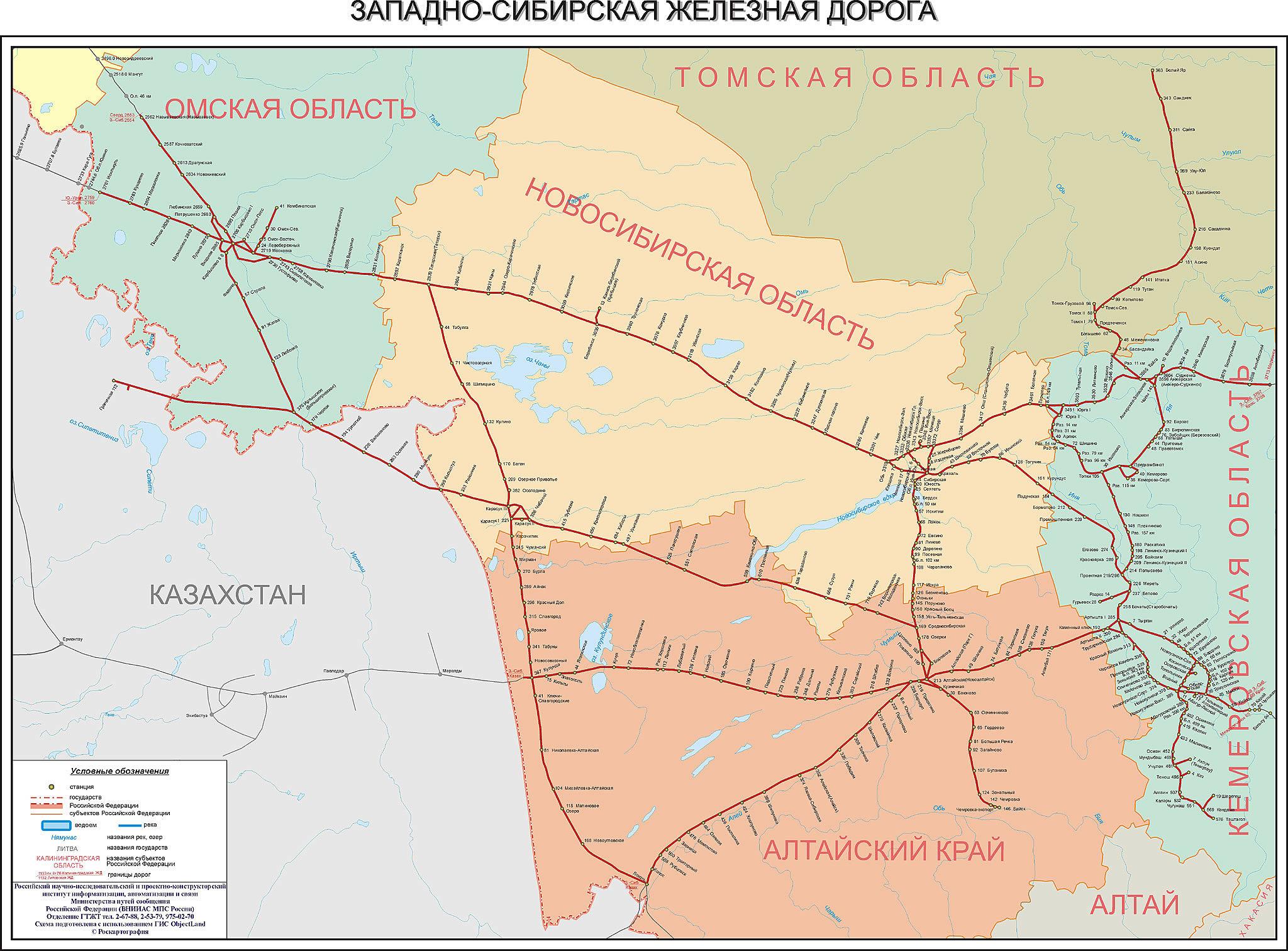 схема октябрьского района хмао